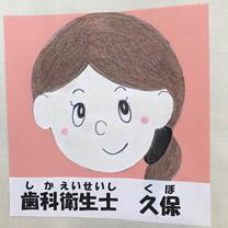 スタッフ紹介(久保 悠)